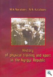 History of sport in the Kyrgyzstan